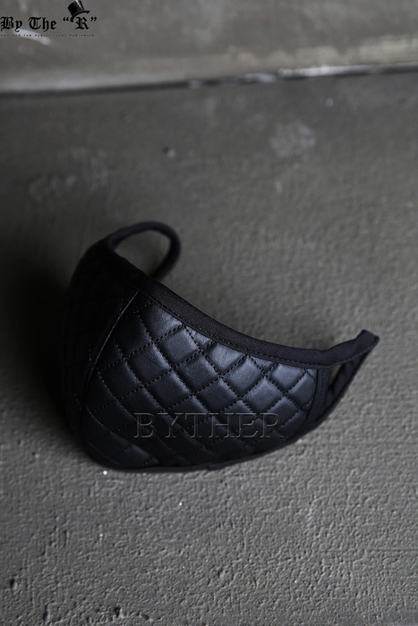 Quilted Leather Pattern Mask