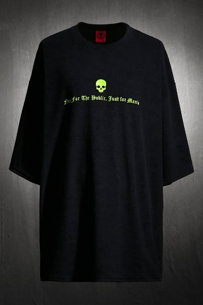 ByTheR Cotton Terry Tee with Skull & Lettering